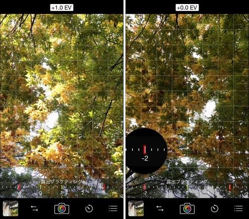 procamera-8-v61-release-05