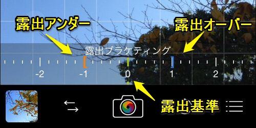 procamera8-v61-manual-hdr-04