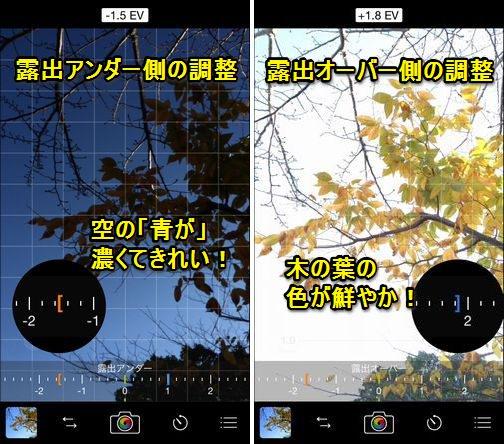 procamera8-v61-manual-hdr-05
