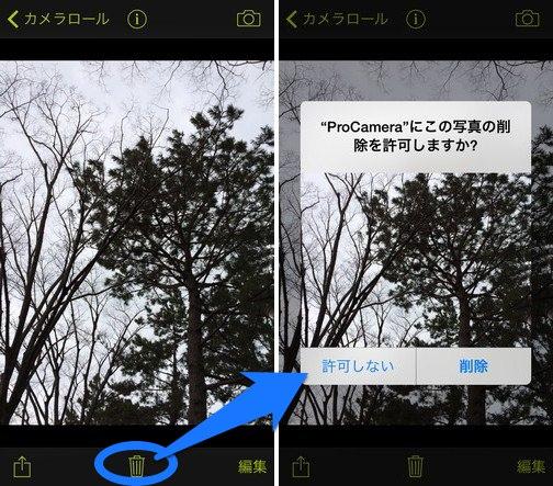 procamera-8-v611-review-01