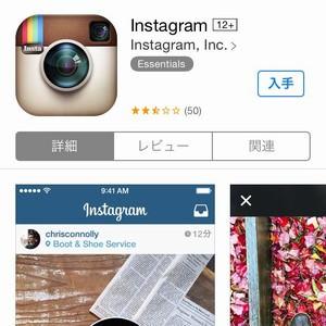 procamera-photocon-sakura-2015-instagram-01