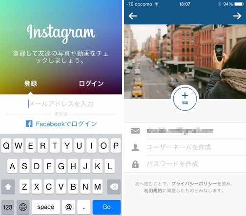 procamera-photocon-sakura-2015-instagram-02