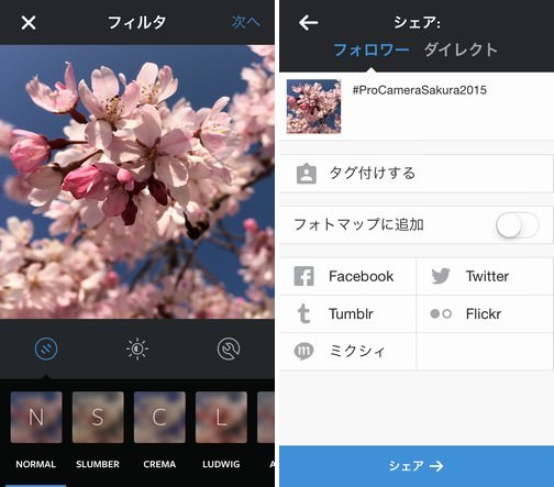 procamera-photocon-sakura-2015-instagram-08