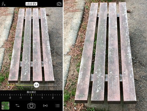 ProCamera iPhoneカメラでズーム