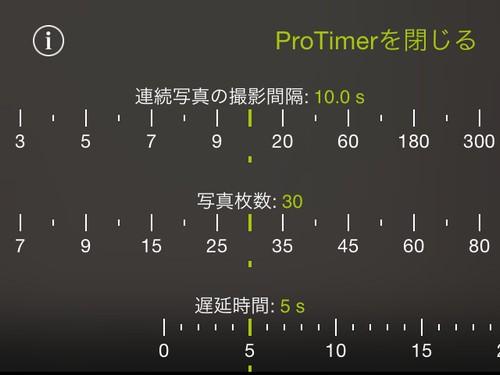 procamera-protimer-howto-shots-04
